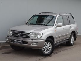 Воронеж Land Cruiser Cygnus