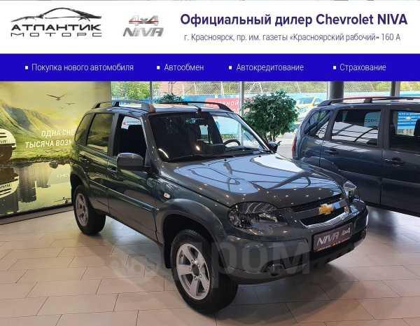 Chevrolet Niva, 2020 год, 821 000 руб.