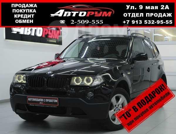BMW X3, 2008 год, 697 000 руб.