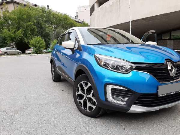 Renault Kaptur, 2016 год, 850 000 руб.