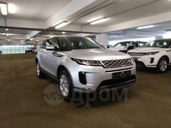 Land Rover Range Rover Evoque, 2020 год, 3 927 000 руб.