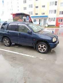 Сургут Escudo 1997