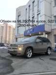 BMW X5, 2004 год, 610 000 руб.