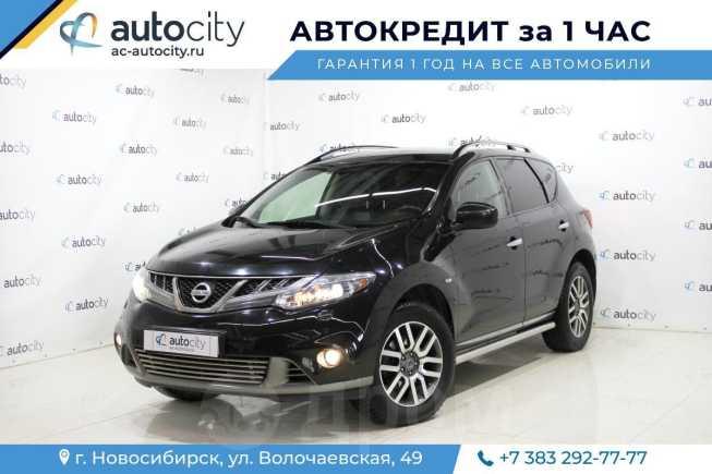 Nissan Murano, 2011 год, 849 000 руб.