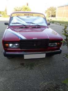 Краснодар 2107 1996
