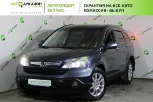 Новосибирск CR-V 2008