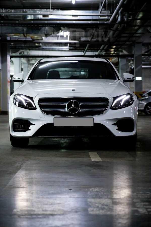 Mercedes-Benz E-Class, 2018 год, 2 600 000 руб.