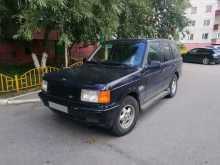 Сургут Range Rover 1998