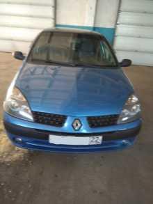 Павловск Clio 2003
