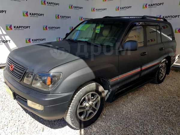 Lexus LX470, 1998 год, 639 000 руб.