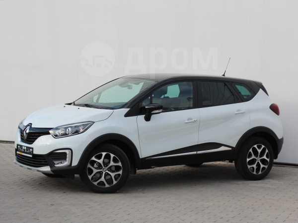 Renault Kaptur, 2020 год, 1 302 363 руб.