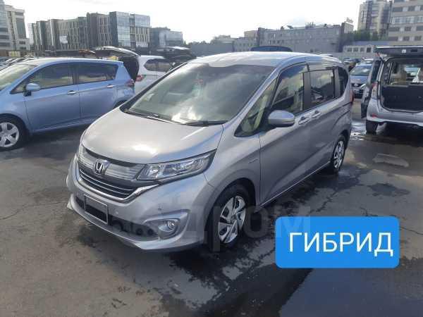 Honda Freed, 2016 год, 998 000 руб.