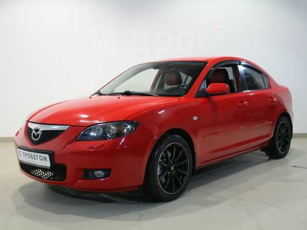 Mazda Mazda3, 2008 год, 349 000 руб.
