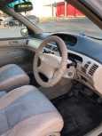 Toyota Vista, 1999 год, 289 000 руб.