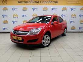 Москва Astra 2013