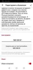 Лада Х-рей, 2018 год, 580 000 руб.