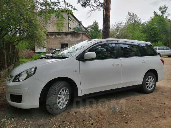 Mazda Familia, 2015 год, 487 000 руб.