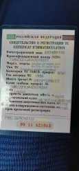 Skoda Octavia, 1998 год, 115 000 руб.