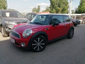 Ярославль Mini Hatch 2009
