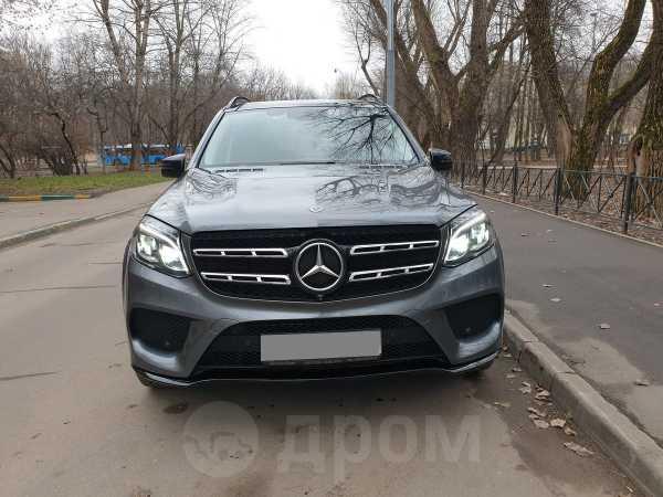 Mercedes-Benz GLS-Class, 2018 год, 4 350 000 руб.