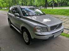 Москва XC90 2007