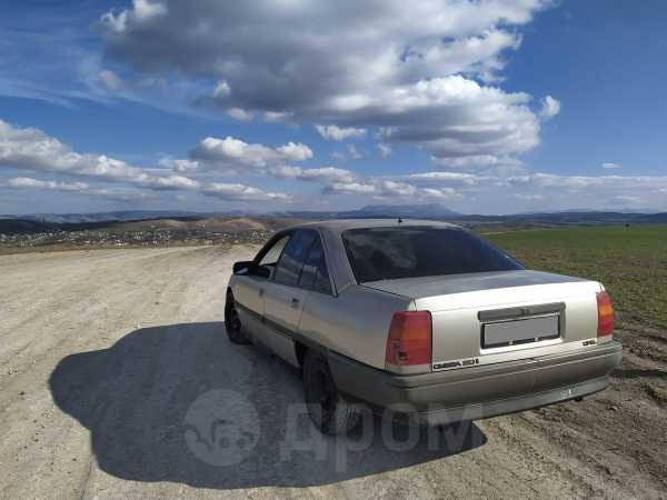 Opel Omega, 1988 год, 59 900 руб.