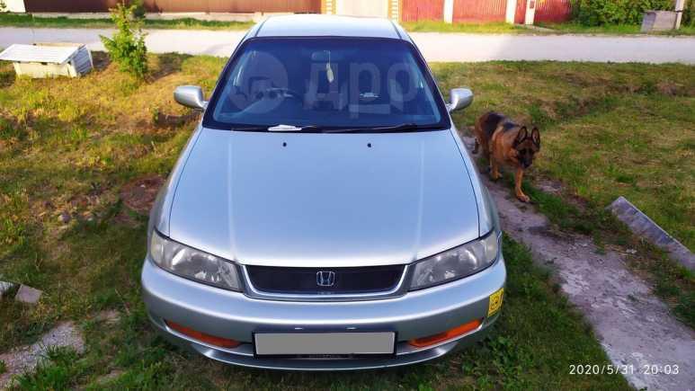 Honda Domani, 1997 год, 157 000 руб.