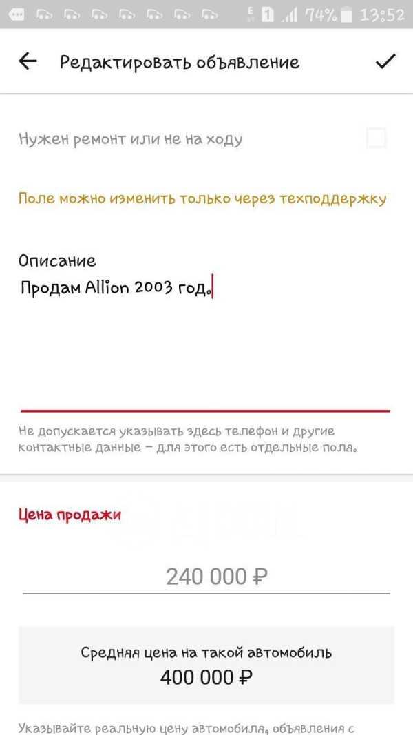 Toyota Allion, 2003 год, 240 000 руб.