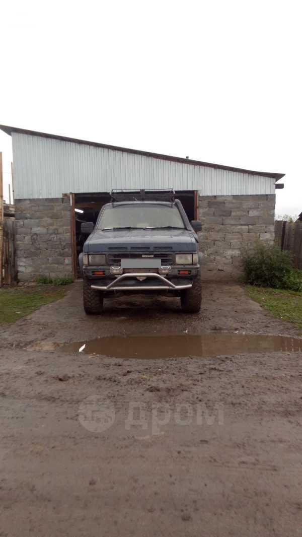 Nissan Terrano, 1990 год, 220 000 руб.