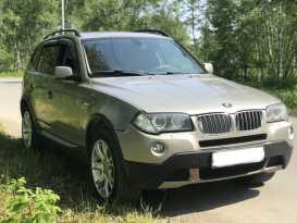 Петропавловск-Камчатский X3 2007