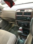 Toyota Vista, 1996 год, 235 000 руб.