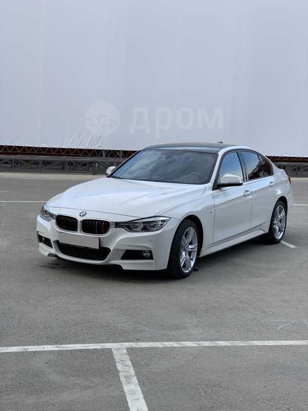 BMW 3-Series, 2018 год, 1 865 000 руб.