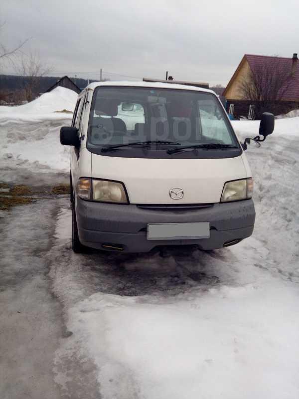 Mazda Bongo, 2002 год, 277 000 руб.