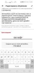 Honda Legend, 2008 год, 600 000 руб.