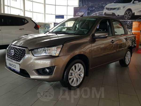 Datsun on-DO, 2020 год, 565 000 руб.