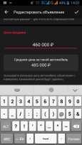 Kia Ceed, 2011 год, 460 000 руб.