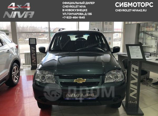 Chevrolet Niva, 2020 год, 645 300 руб.