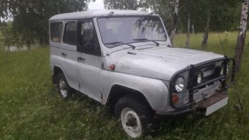 Зима 3151 1998