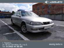 Тюмень Toyota Vista 1996