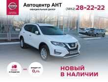 Барнаул X-Trail 2020
