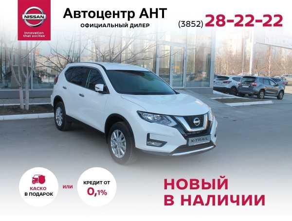 Nissan X-Trail, 2020 год, 2 053 000 руб.