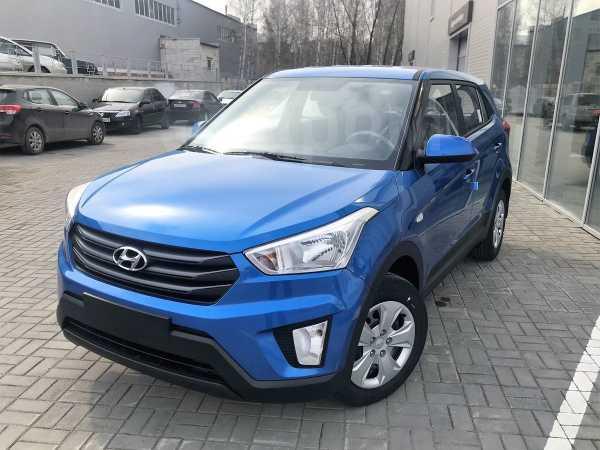 Hyundai Creta, 2020 год, 1 118 000 руб.