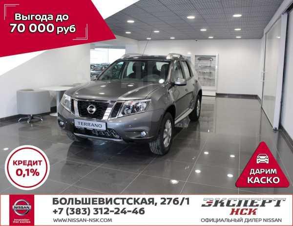 Nissan Terrano, 2020 год, 1 219 000 руб.