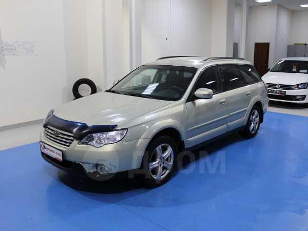 Subaru Outback, 2006 год, 569 000 руб.