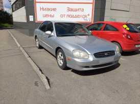 Ставрополь Sonata 2001