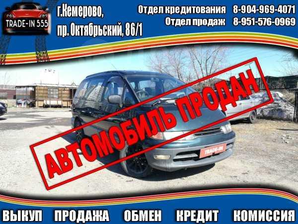Toyota Estima Lucida, 1993 год, 239 000 руб.