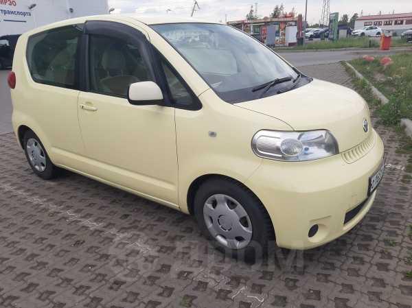 Toyota Porte, 2005 год, 299 000 руб.