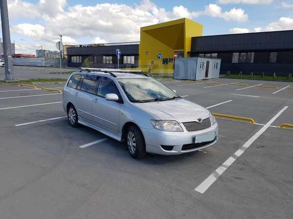 Toyota Corolla Fielder, 2006 год, 475 000 руб.