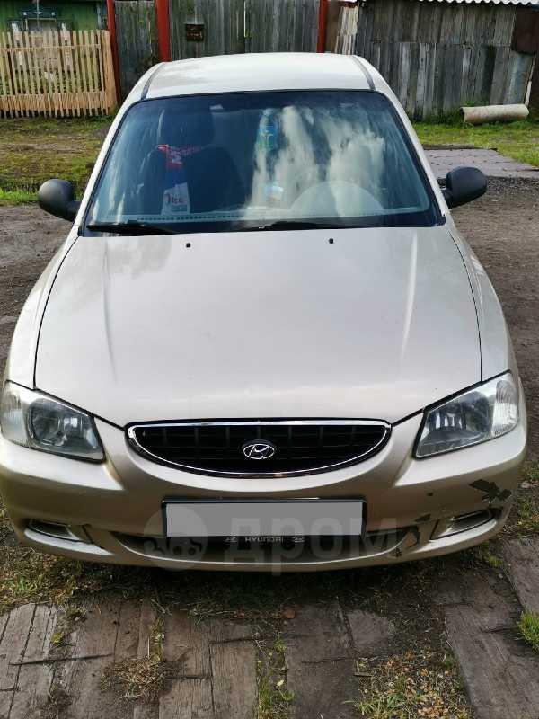 Hyundai Accent, 2005 год, 150 000 руб.