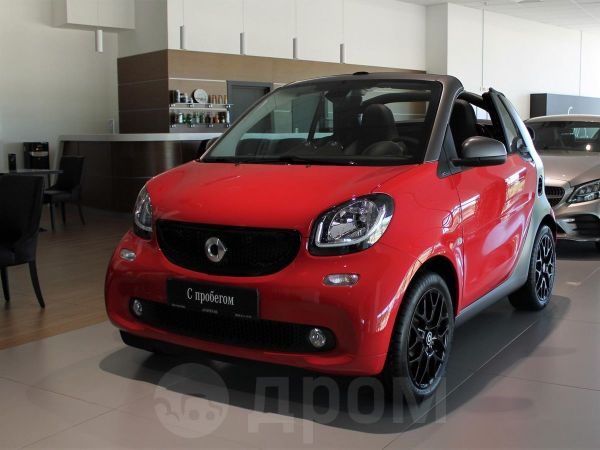 Smart Fortwo, 2019 год, 1 600 000 руб.